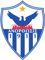 escudo Anorthosis Famagusta FC